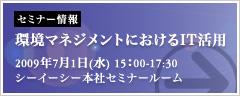 news_20090616_02