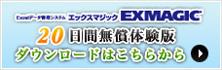 news_20090616_16