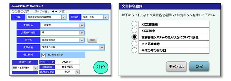 press_20161027_02