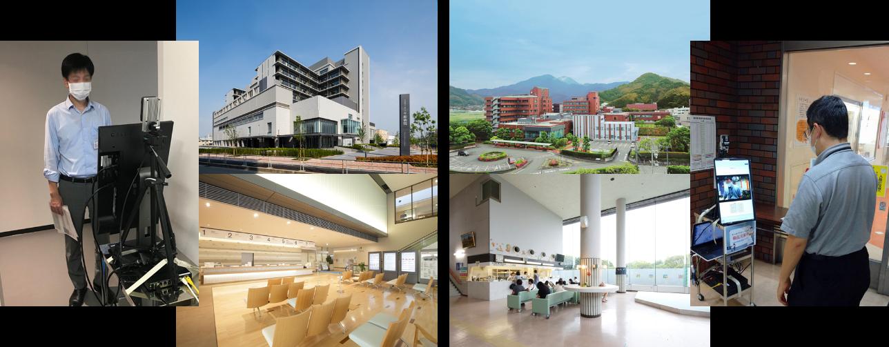 写真:発熱スクリーニングの実証風景(左:千船病院、右:静岡県立こども病院)