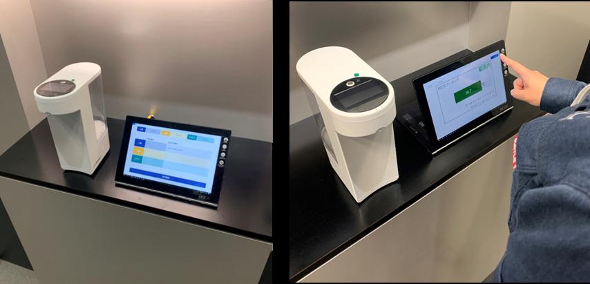写真:LogiPull受付機能と連携した体温測定・消毒とアンケート回答イメージ